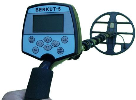 Металлодетектор беркут 5 купить в москве.